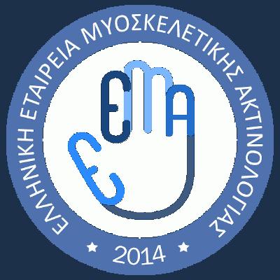 ΕΕΜΑ logo